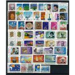 Briefmarke Iran neues ganzes Jahr 1989
