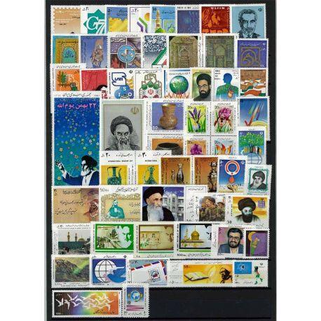 Timbre Iran année complète 1991 neuve