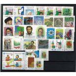Briefmarke Iran neues ganzes Jahr 1995