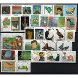 Briefmarke Iran neues ganzes Jahr 1994