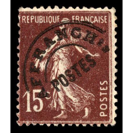 Timbre préoblitérés France N° 53 neuf sans charnière