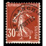 Timbre préoblitérés France N° 61 neuf sans charnière