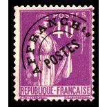 Timbre préoblitérés France N° 70 neuf sans charnière