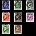 Serie de pre cancela sellos N ° 87/93 nuevos sin charnela