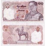 Billet de banque Thailande Pk N° 87 - 10 Baht