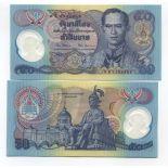 Banknoten Sammlung Thailand Pick Nummer 99 - 50 Baht