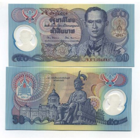 Billets collection Thailande Pk N° 99 - 50 Baht