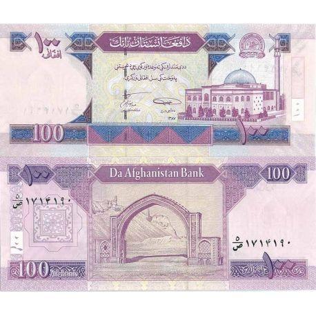 Afghanistan - Pk N° 70 - Billet de 100 Afghanis