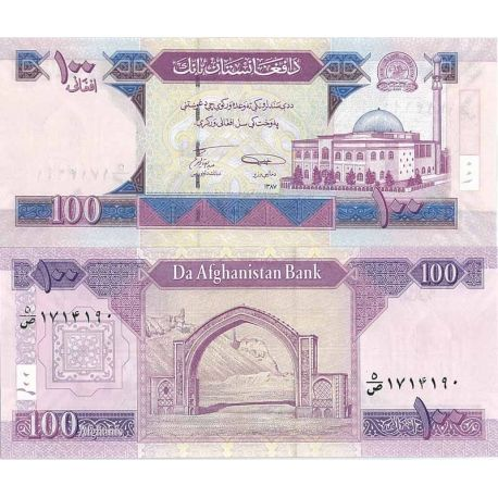 Billets collection Afghanistan Pk N° 70 - 100 Afghanis