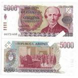 Banknote collection Argentina Pick number 318 - 5000 Peso 1984