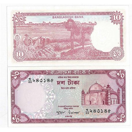 Billet de collection Bangladesh Pk N° 21 - 10 Taka