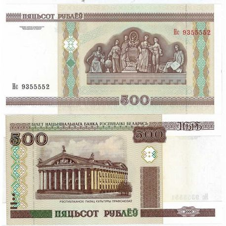 Billets de collection Billet de banque Bielorussie Pk N° 27 - 500 Rublei Billets de Bielorussie 1,00 €