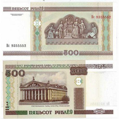 Billet de banque Bielorussie Pk N° 27 - 500 Rublei