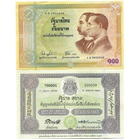 Billets de collection Billets de banque Thailande Pk N° 110 - 100 Baht Billets de Thailande 11,00 €
