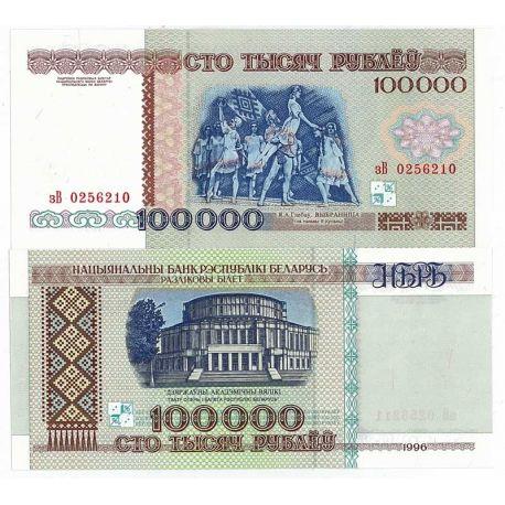 Billets de banque Bielorussie Pk N° 15 - 100000 Rublei