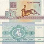 Billet de collection Bielorussie Pk N° 2 - 1 Ruble