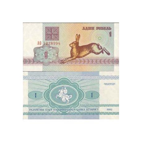 Bielorussie - Pk N° 2 - Billet de 1 Ruble
