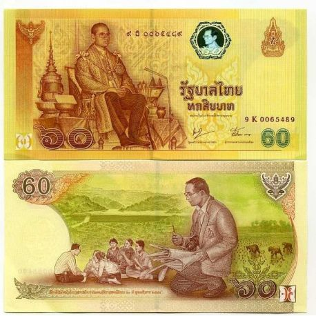 Billet de collection Thailande Pk N° 116 - 60 Baht