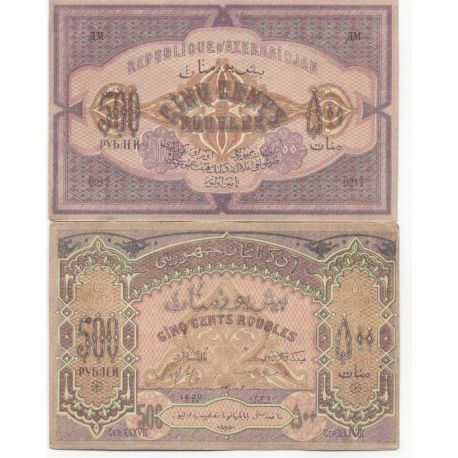 Billet de collection Azerbaidjan Pk N° 7 - 500 Manat