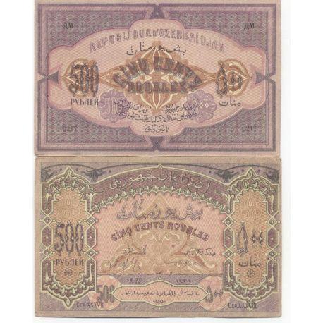 Azerbaidjan - Pk N° 7 - Billet de 500 Manat