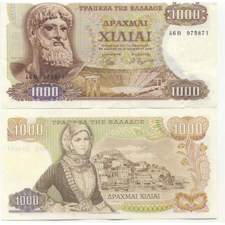 Billets collection Grece Pk N° 198 - 1000 Drachmai
