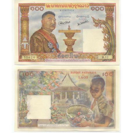 Billets banque Laos Pk N° 6 - 100 Kip