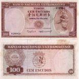 Billets de banque Timor Pk N° 28 - 100 Escudos
