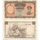 Schone Banknote Myanmar Pick Nummer 47 - 5 Kyat