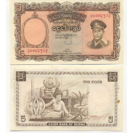 Billets de collection Billet de banque Myanmar Pk N° 47 - 5 Kyats Billets du Myanmar 10,00 €