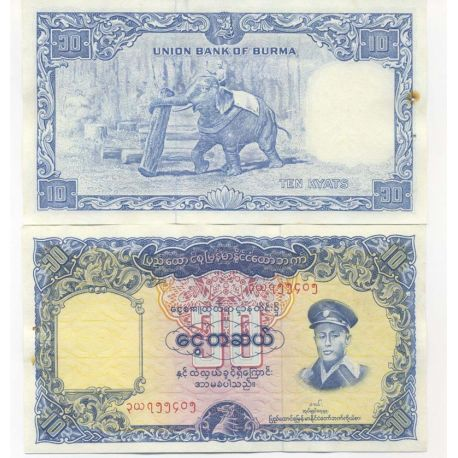 Billets de collection Billet de collection Myanmar Pk N° 48 - 10 Ruppes Billets du Myanmar 13,00 €