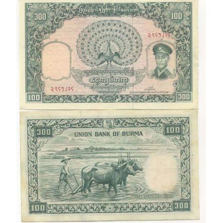 Billets de banque Myanmar Pk N° 51 - 100 Ruppes