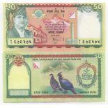 Banknote Nepal Pick number 52 - 50 Roupie