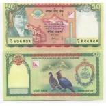 Billets collection Nepal Pk N° 52 - 50 Rupees