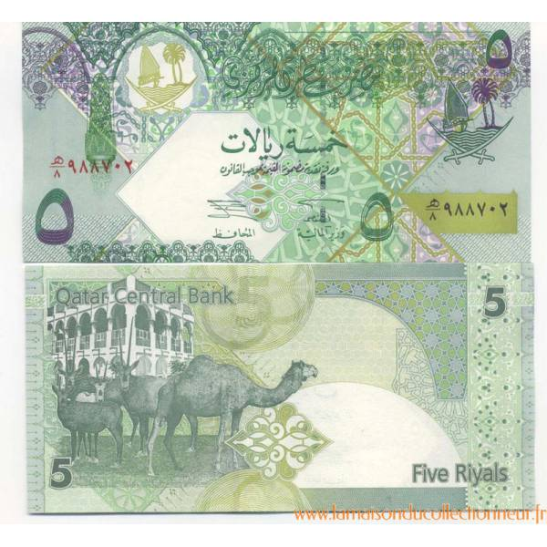 Art Line Qatar : Billets de banque qatar pk n° riyals
