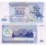 Billet de collection Trans-Denestria Pk N° 22 - 500 Rublei