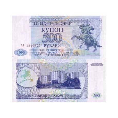 Trans-Denestria - Pk N° 22 - Billet de 500 Rublei