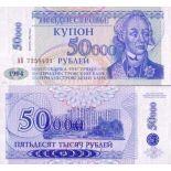 Billet de banque Trans-Denestria Pk N° 30 - 50000 Rublei