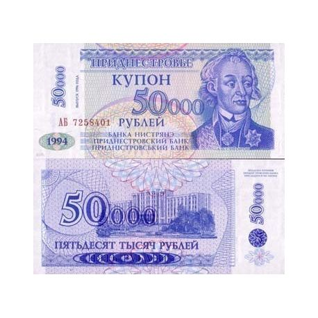 Billets de collection Billet de banque Trans-Denestria Pk N° 30 - 50000 Rublei Billets de Transnistrie 4,00 €