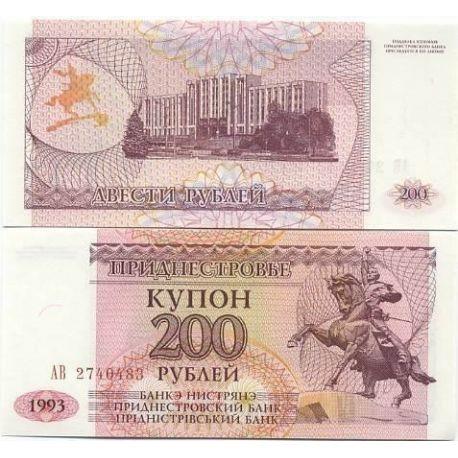 Trans-Denestria - Pk N° 21 - Billet de 200 Rublei