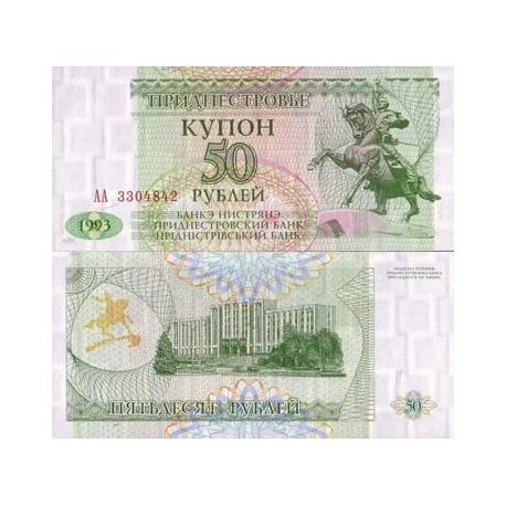 Billets de collection Billets collection Trans-Denestria Pk N° 19 - 50 Rublei Billets de Transnistrie 1,50 €