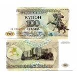 Billet de banque Trans-Denestria Pk N° 10 - 100 Rublei