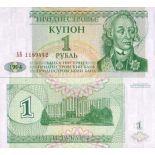 Billets banque Trans-Denestria Pk N° 16 - 1 Ruble