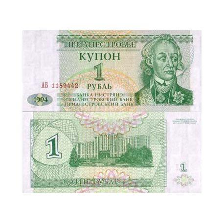 Trans-Denestria - Pk N° 16 - Billet de 1 Ruble