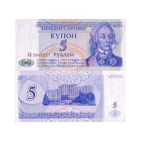 Trans-Denestria - Pk N° 17 - Billet de 5 Rublei