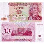 Billets de banque Trans-Denestria Pk N° 18 - 10 Rublei