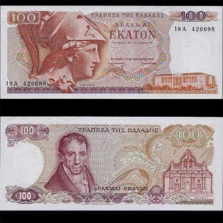 Grèce : Billet de 100 Drachme - Minerve - SUP