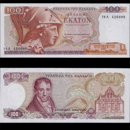Billets collection Grece - 100 Drachme Minerve SUP