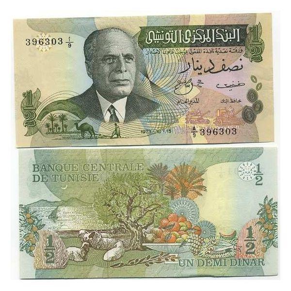 billet de 30 dinars tunisie