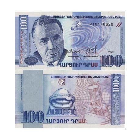 Billets banque Armenie Pk N° 42 - 100 Drams