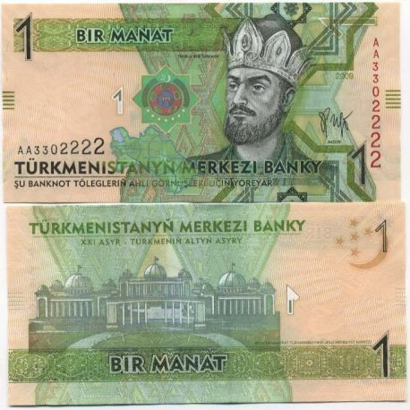 Billet de collection Turkmenistan Pk N° 22 - 1 Manats